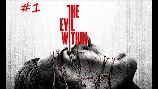 +The evil within прохождение  — игра класс 1 Часть : Экстренный вызов