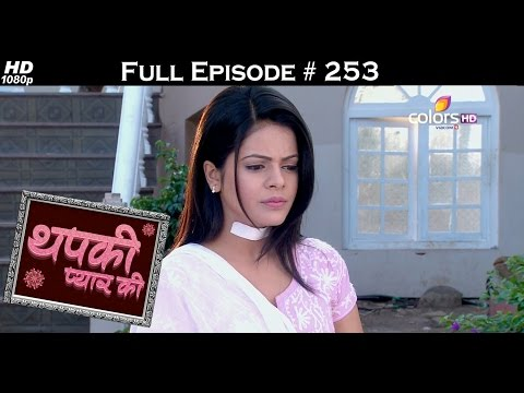 Thapki-Pyar-Ki--15th-March-2016--थपकी-प्यार-की--Full-Episode-HD