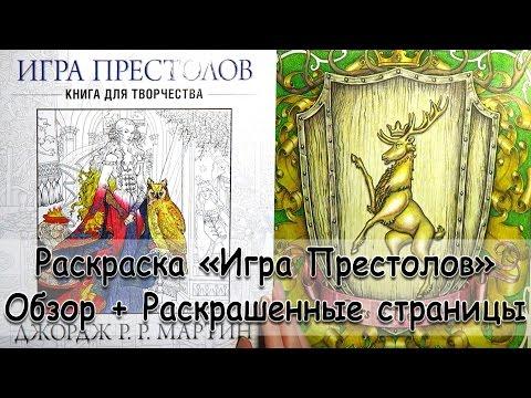 Читать книгу электронный журнал 182 нижний новгород