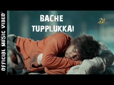 (Durgesh Thapa new song bache tuplukkai | Ft. Aryan Thapa | official video - Duration: 7 minutes, 51 seconds.)