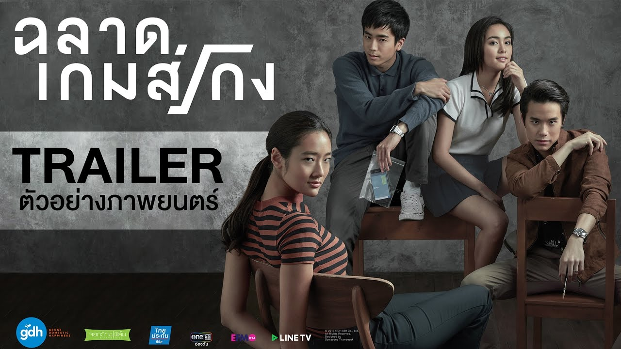 8 Best Thai Movies On Netflix To Binge Watch As Rated By Locals