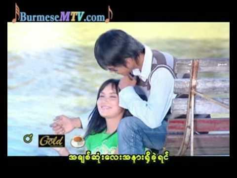 Video Min A Kyaung Ain Mat - R Zarni L Sai Ze download in MP3, 3GP, MP4, WEBM, AVI, FLV January 2017