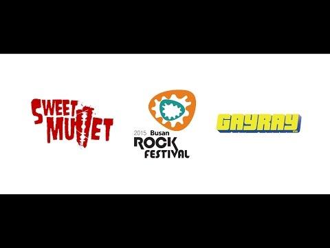 Sweet Mullet TV EP#14 : Busan Rock Festival 2015 (видео)
