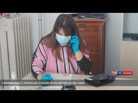 CORONAVIRUS: IL GRAZIE DEL COMUNE AI VOLONTARI | 14/09/2020