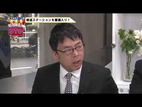 ③爆笑必至2018年10/10・第二回BTO「後藤謙次」