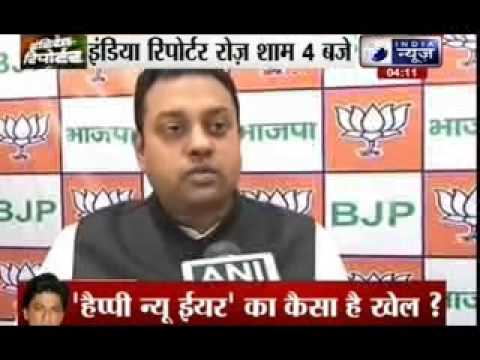 Rahul Gandhi s Congress is too amateurish and inept to hold it to account 24 October 2014 05 PM