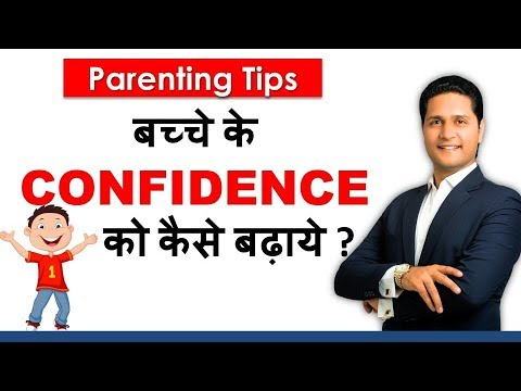 Good quotes - Parenting Tips for Children in Hindi  Good Parenting Skills  Video Advice  Parikshit Jobanputra