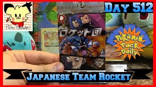 Pokemon Pack Daily Japanese Team Rocket Booster Opening Day 512 - Featuring Pichu Purchase by ThePokeCapital