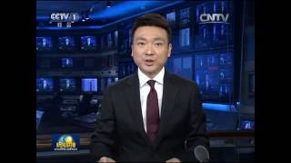 China CCTV News Broadcast Feature F-WHEEL