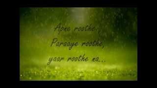 Download Video Allah Waariya lyrics MP3 3GP MP4