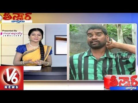 Bithiri Sathi funny conversation with Savitri on Double Bedroom Flats - Teenmaar News (01-09-2015) 02 September 2015 12 07 AM