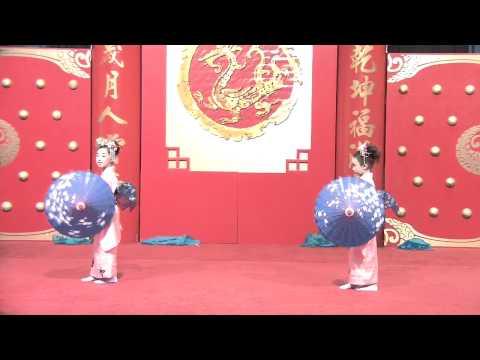 Fujima Kansei (Japanese Dance) @ 2013 Asian American Expo (pt. 3)
