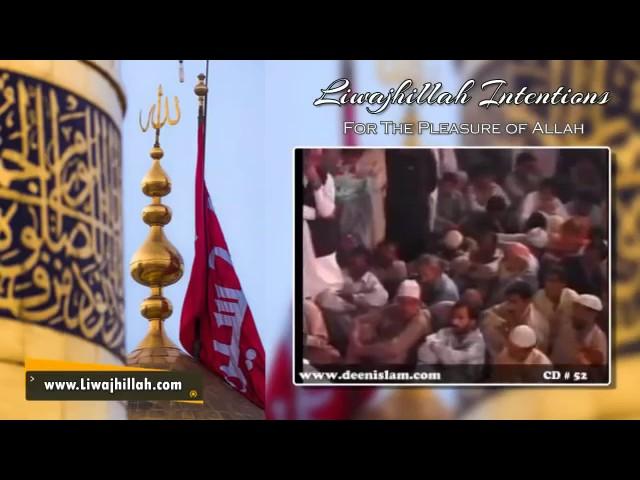 Tahir Ul Qadri Mp3 Mp3DownloadSongxyz
