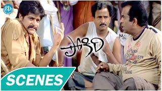 Pokiri Movie Scenes || Brahmanandam With Beggar Association President Ali  || Mahesh Babu, Ileana