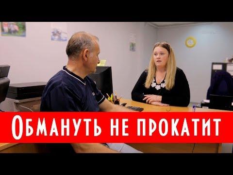 Полис ОСАГО 12 вопросов и ответов - DomaVideo.Ru