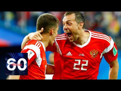 Россия в шаге от плей-офф ЧМ-2018! 60 минут от 20.06.18