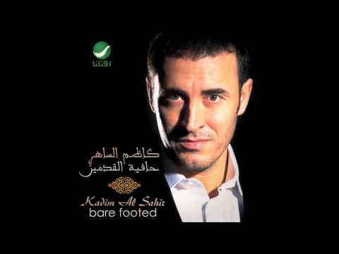 Kadim Al Saher … The War is Over (Feat. Sarah Brightman)   كاظم الساهر … انتهت الحرب (видео)