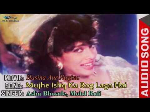 Video Mujhe Ishq Ka Rog Laga Hai Hindi Song   Hasina Aur Nagina Albums   Superhit Romantic Songs download in MP3, 3GP, MP4, WEBM, AVI, FLV January 2017