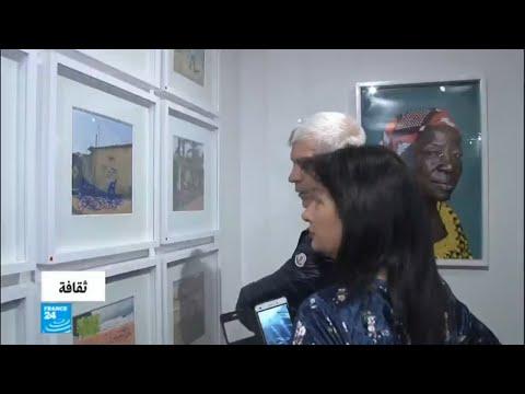 العرب اليوم - شاهد: مراكش تستقبل المعرض العالمي للفن الإفريقي