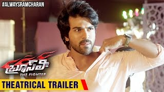 Nonton Bruce Lee The Fighter   Theatrical Trailer   Ram Charan   Rakul Preet   Sreenu Vaitla Film Subtitle Indonesia Streaming Movie Download