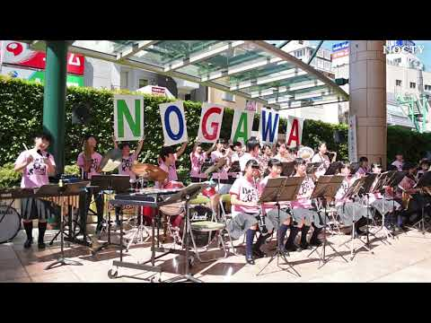 Nogawa Junior High School