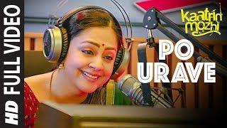 Video Po Urave Full Video Song | Kaatrin Mozhi | Jyotika | A H Kaashif | Madhan Karky | Radhamohan download in MP3, 3GP, MP4, WEBM, AVI, FLV January 2017
