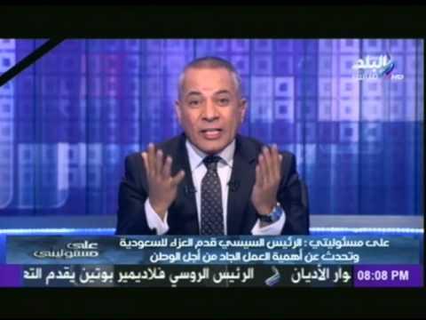 أحمد موسى: محدش يقولي شيماء الصباغ شهيدة والإخوان قتلوها