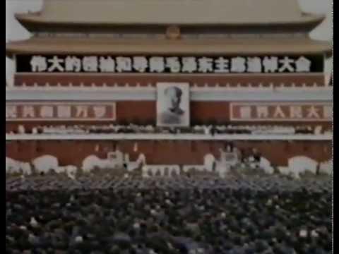 China xx - Decimocuarto capítulo, de quince, sobre la historia del siglo XX. Serie emitida originalmente en 1986 por la BBC. La sucesión a la muerte de Mao y la lucha p...