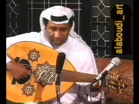 حسين البصري واغنية بعد الغياب