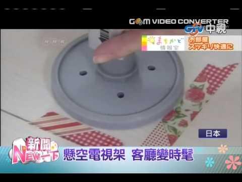 新發明磁性漆,太實用了吧!