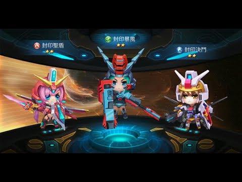 《SD機動戰姬:放課後の戀愛兵器》手機遊戲玩法與攻略教學!