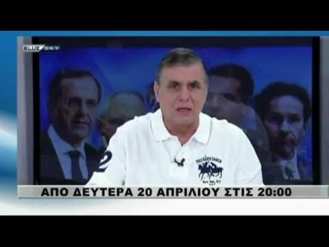 Επιστρέφει ο Γιώργος Τράγκας στην ελληνική τηλεόραση! Σε ποιο κανάλι θα εμφανίζεται; (VIDEO)