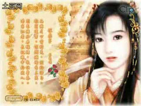 nhac phim trung quoc hay - Playlist nhac phim trung quoc hay - Video Zing_2.flv