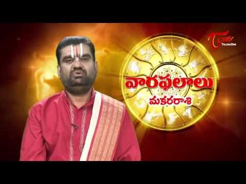 Vaara Phalalu || Nov 23rd to Nov 29th || Weekly Predictions 2014 Nov 23rd to Nov 29