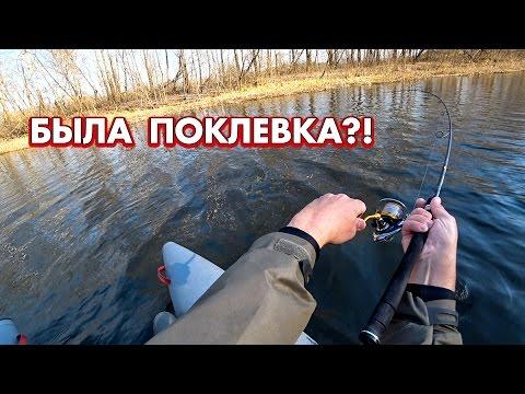 как правильно подготовить спиннинг к рыбалке видео