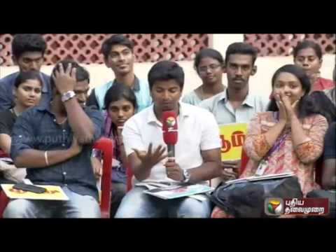 What-do-students-want-to-tell-DMK-chief-Karunanidhi