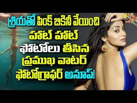 Popular Photographer Captured Pink Bikini Pics of Shriya Saran | Telugu Boxoffice