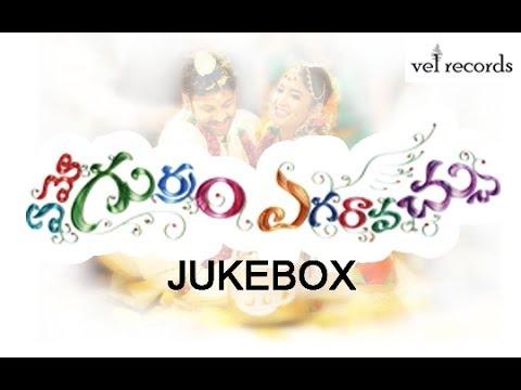Emo Gurram Egaravachu | Telugu Movie Full Songs | Jukebox - Vel Records