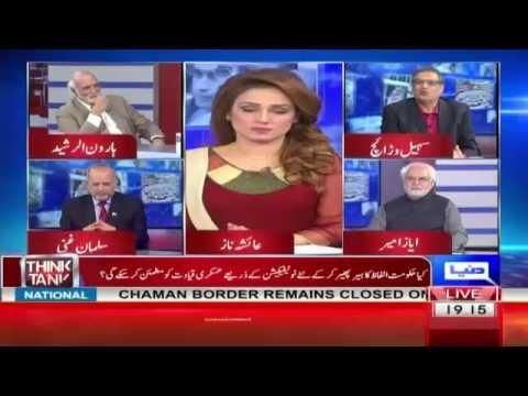 Gen Bajwa Strokes Nawaz Sharif