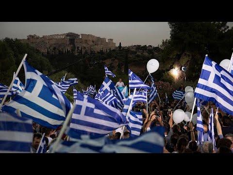Ελλάδα: Η οικονομία την επόμενη ημέρα