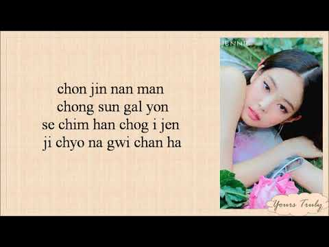 JENNIE (BLACKPINK) - SOLO (Easy Lyrics)