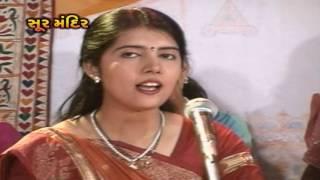 Song : Tame Uncha Uncha Bungla Album : Kanku Chhanti Kankotari (Part -2) Singer : Anupa Pota Music: Sachin Limaye