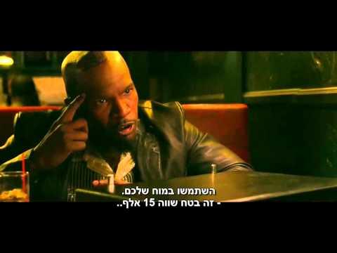 איך להיפטר מהבוס 2011 טריילר מתורגם [HD] לצפייה ישירה