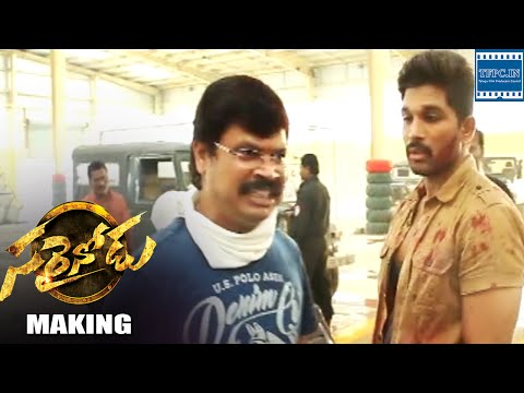 Video Sarrainodu Exclusive Making Video | Allu Arjun | Rakul Preet Singh | Catherine Tresa | TFPC download in MP3, 3GP, MP4, WEBM, AVI, FLV January 2017