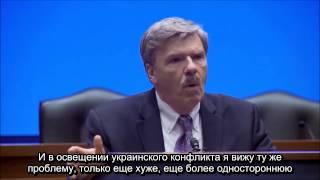 О преступной односторонности освещения Украины в СМИ — Пэрри Роберт — видео