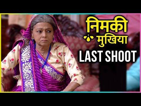 Rita Bhaduri Last Shoot In Nimki Mukhiya