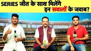 Aaj Ka Agenda: क्या Team India Bengaluru में South Africa को हरा कर बदलेगी इतिहास? #INDvsSA | 3rdT20