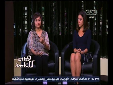 """منة شلبي تشيد بالكلب """"فينو"""" الذي شاركها فيلم """"نوارة"""""""
