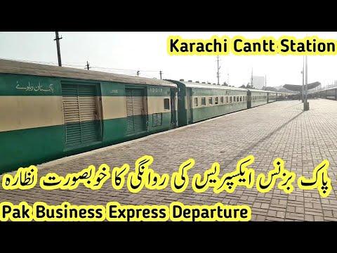 Pak Business Express | Departure | Karachi Cantt Station | Pakistan Railways | Pakistan Railway