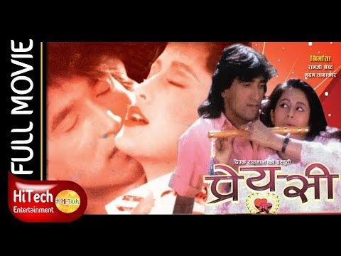 (Priyashi Nepali Movie - Duration: 2 hours, 13 minutes.)